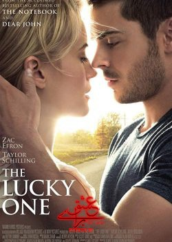 The-Lucky-One-2012