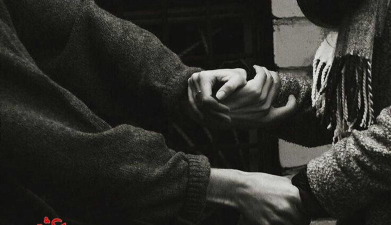 عشق یک معجزه یک کرامت...